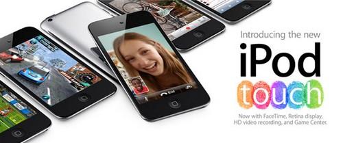 Naujas iPod Touch